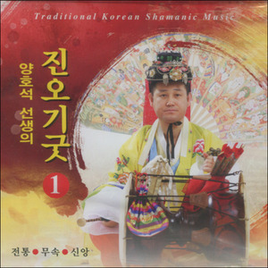 ������ (1) CD