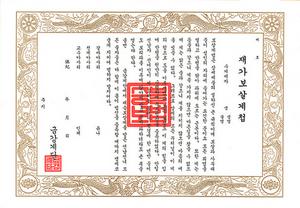 �簡�����ø(100��)